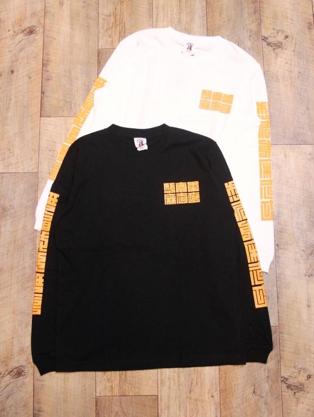 SOFTMACHINE  「CUBE L/S」 ロングスリーブプリントティーシャツ