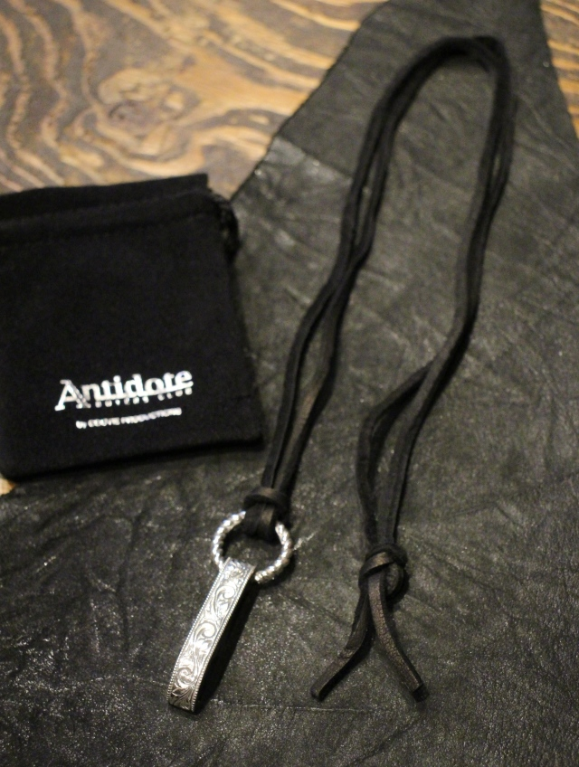 ANTIDOTE BUYERS CLUB by Cootie Productions  「Engraved Bottle Opener」 SILVER950製 ペンダント