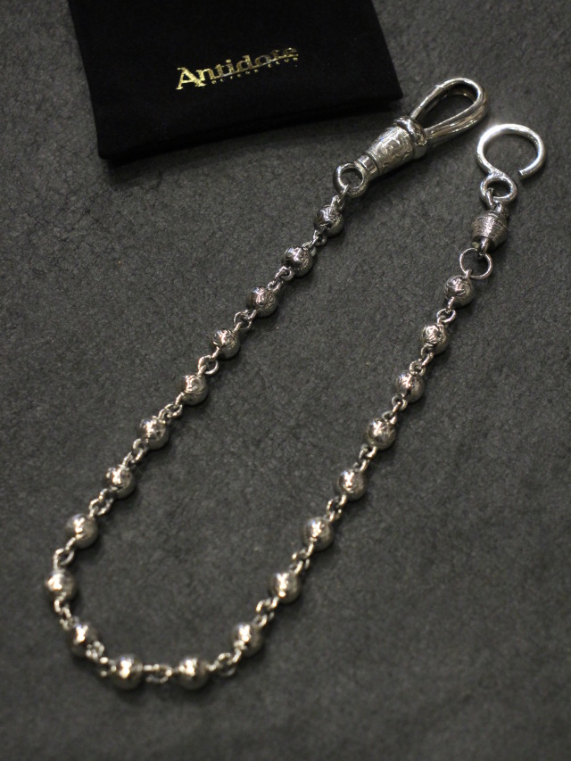 ANTIDOTE BUYERS CLUB by Cootie Productions  「Classic Ball Chain」 SILVER950製 ウォレットチェーン