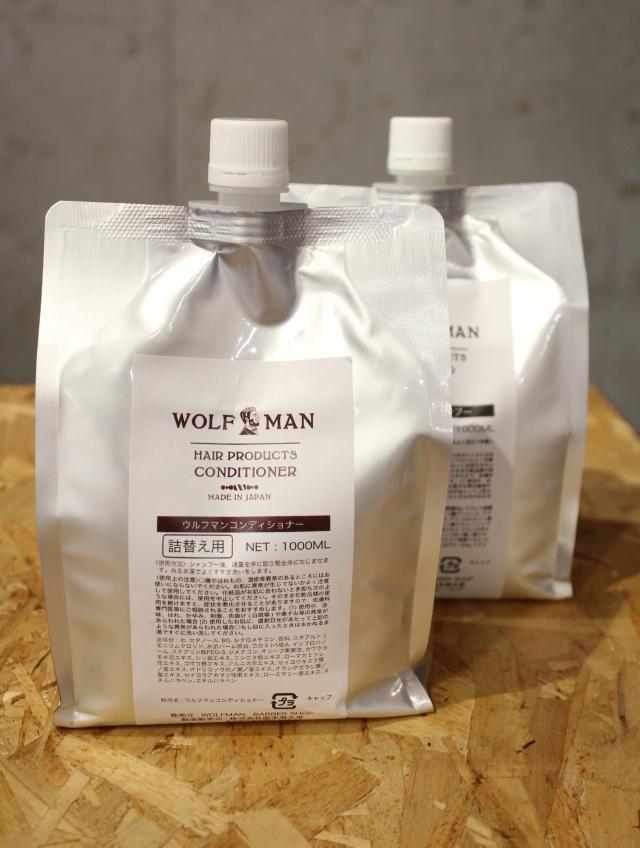 GLAD HAND  「WOLFMAN - SHAMPOO & CONDITIONER REFILL」  シャンプー&コンディショナー詰め替え用