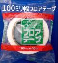 フロア100