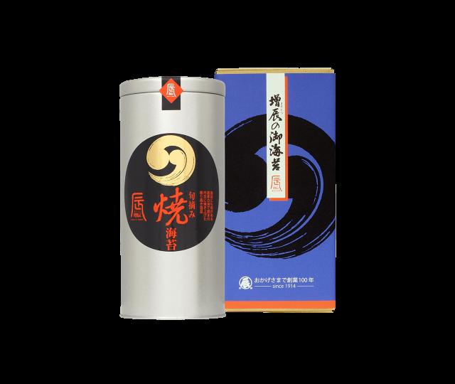 旬摘み丸缶ギフト