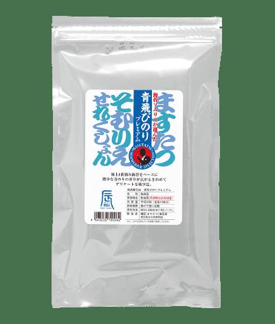 青飛びのりプレミアム 半切30枚 兵庫県白浜産混ぜ等級