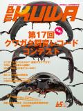 メール便送料無料!【新品】BE-KUWA 65
