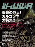 メール便送料無料!【新品】BE-KUWA 67