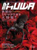 メール便送料無料!【新品】BE-KUWA 23