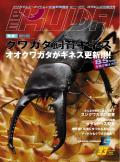 メール便送料無料!【新品】BE-KUWA 33