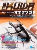 メール便送料無料!【新品】BE-KUWA 36