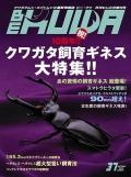 メール便送料無料!【新品】BE-KUWA 37