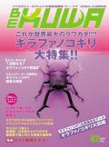 メール便送料無料!【新品】BE-KUWA 43