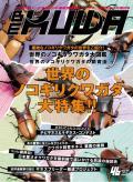 メール便送料無料!【新品】BE-KUWA 46