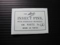 無頭シガ昆虫針 00号 標本針(最上質ステンレス製) 1包(100本入)