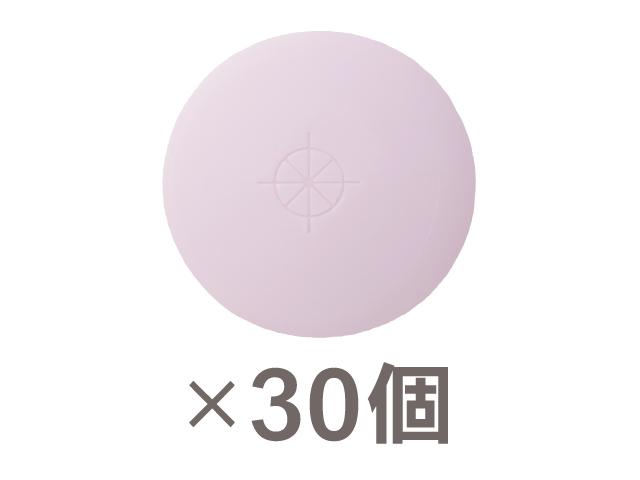 95g丸型 ミルキーピンク 30個 2CS-MLP30