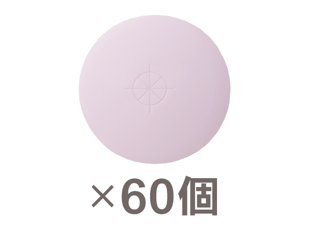 95g丸型 ミルキーピンク 60個 2CS-MLP60