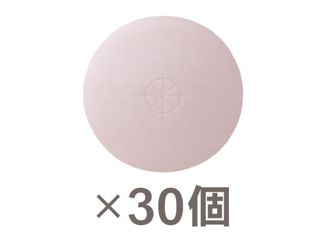 95g丸型 ミスティピンク 30個 2CS-MSP30