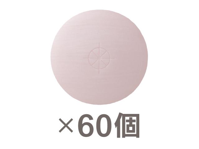 95g丸型 ミスティピンク 60個 2CS-MSP60