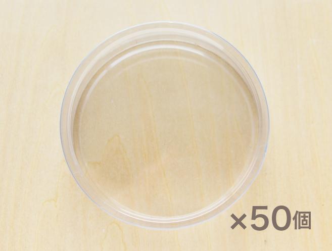 クリアケース 50個セット C-CASE-2