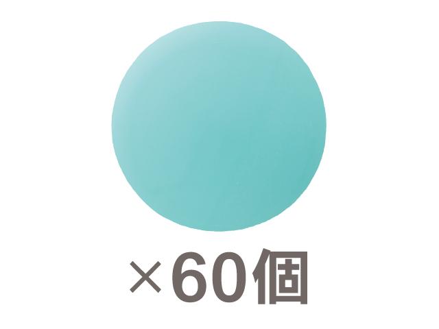 95g丸型 青リンゴ 60個 FSO-A60