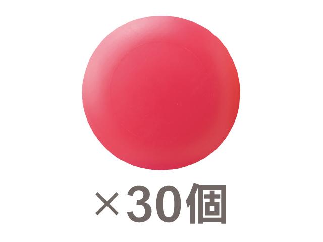 95g丸型 ピーチ 30個 FSO-P30