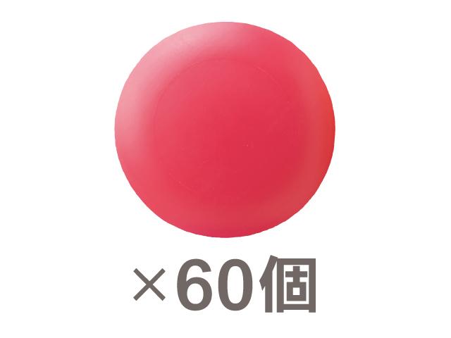 95g丸型 ピーチ 60個 FSO-P60