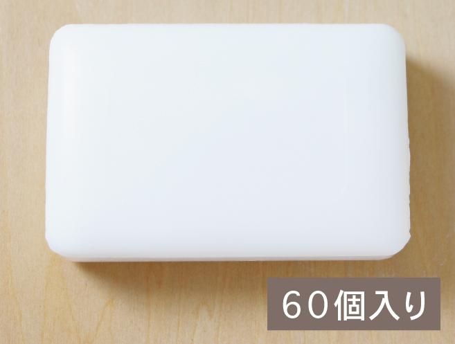 マスターホワイト130g 60個入り HHR-130