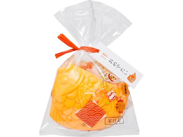 植物性石けん おめでたい オレンジ