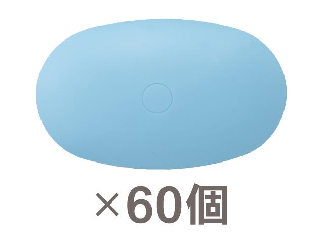 130g楕円型 ブルー 60個 TCS-B60