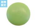 95g丸型 リーフグリーン FSO-LG
