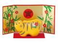 初春石鹸 ・寅 HHR -1