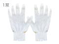 子ども用カービング手袋 1双(左右兼用) TB-1