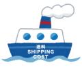 送料_Shipping Cost