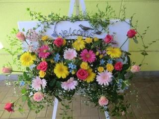 花はなフレーム ウェルカムボード1