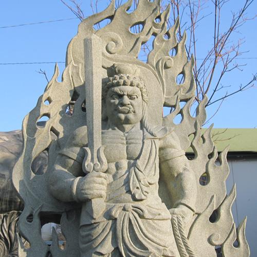 不動明王立像 石像 石仏 お不動さん 五大明王 密教 仏教 お寺 寺院 和風置物