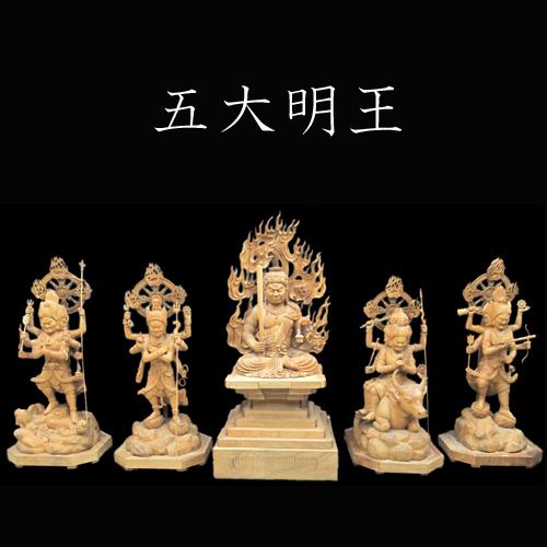 仏像 木彫