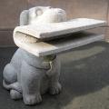 天然御影石彫刻 新聞スタンドドック 【商品番号:m-0072】