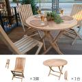 折り畳み丸テーブル4点セット