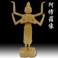 仏像 木彫 彫刻
