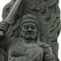 石仏 不動明王 彫刻