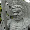 不動明王 石像 石仏