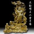 仏像 不動明王 彫刻