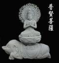 普賢菩薩 石像