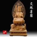 仏像 彫刻 販売