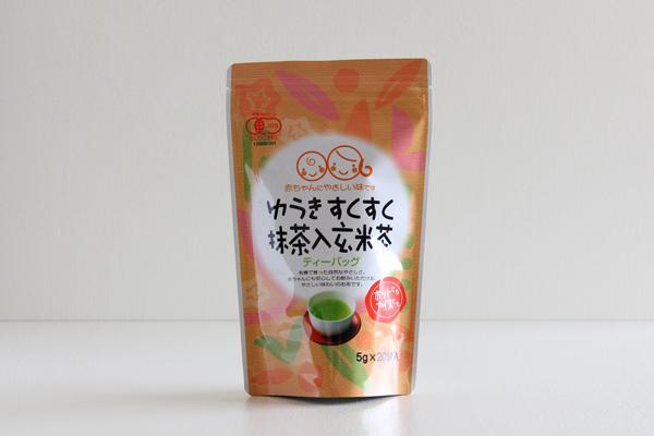 有機抹茶入玄米茶 ティーバッグ ゆうきすくすく抹茶入玄米茶 5g×20袋