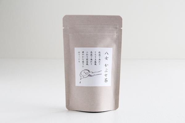 福岡 八女産 かぶせ茶 20g