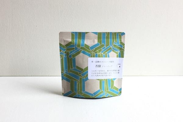 煎茶 香駿 三角ティーバッグ 1人用 ひも付 3g×5袋