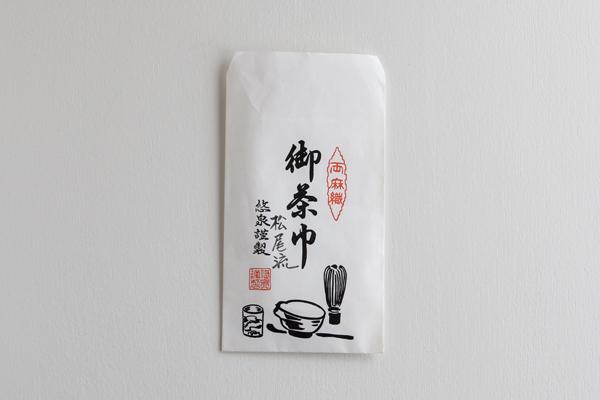 【数量限定 50%OFF!】茶巾 両麻 松尾流