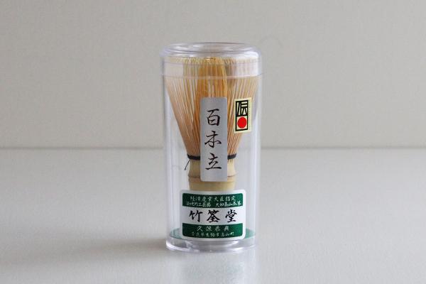 高山茶筅 100本立 竹筌堂作
