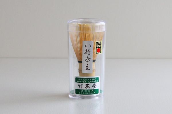 日本製 高山茶筅 80本立 竹筌堂 久保恭典作【通販価格】