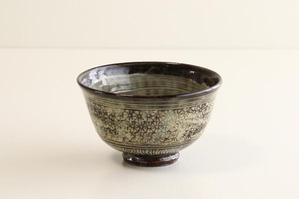 茶碗 古三島 中村与平作