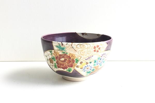 茶碗 紫交趾 地紙 平安御室窯作